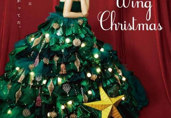Christmas Retro Ideas