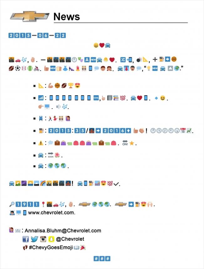 chevrolet emoji marketing