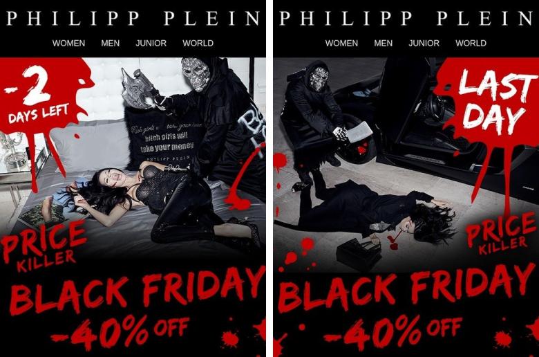Black Friday Funny Post 5