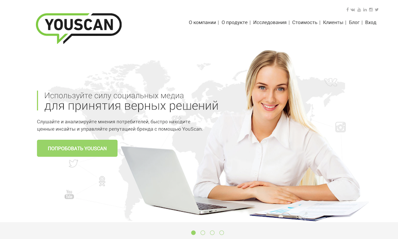 youscan smm tools 2019