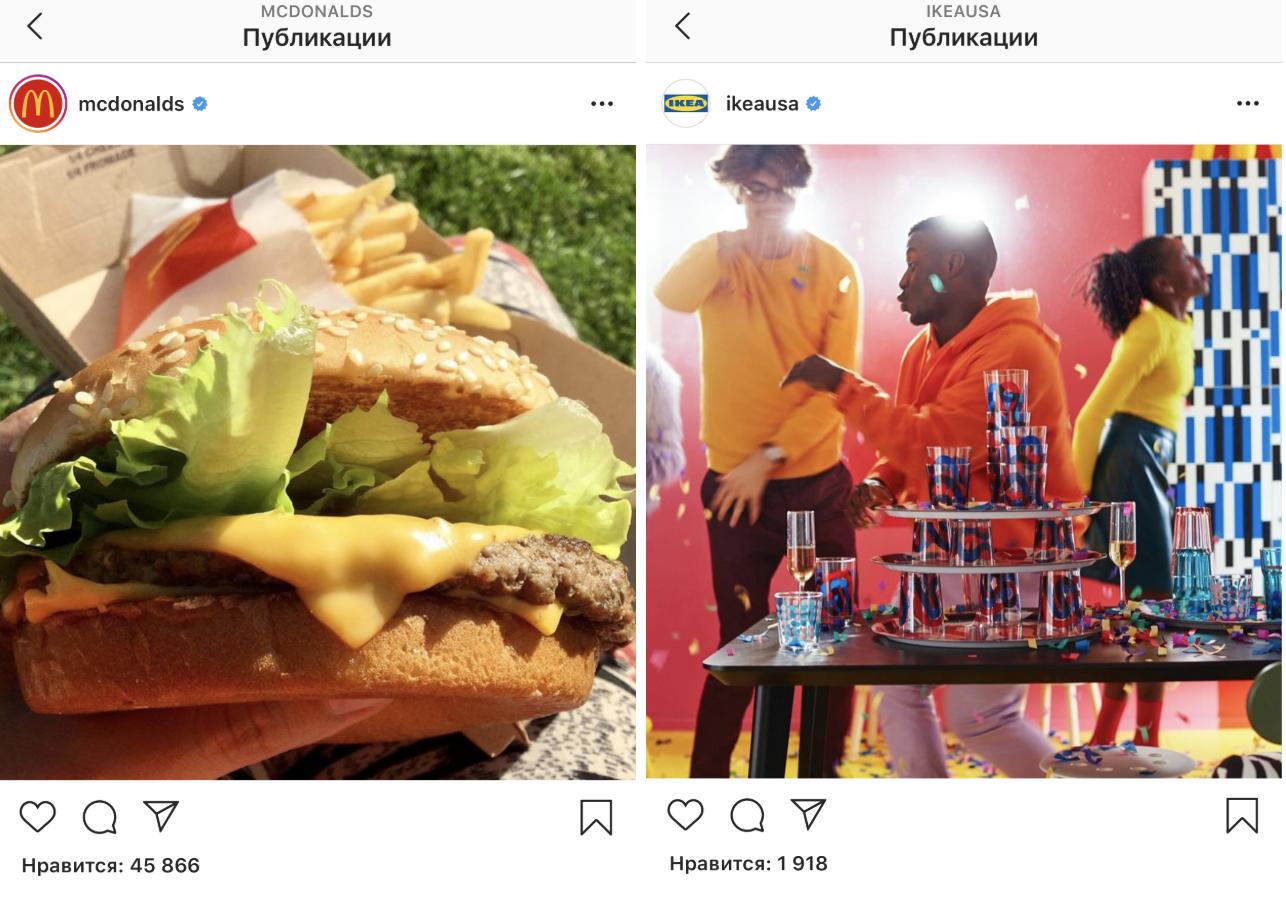 instagram business 01